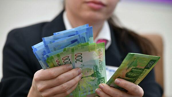 Как в 2021 году заработать насбережениях?