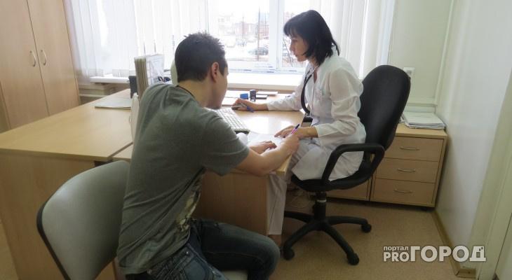 Стало известно, насколько превышена заболеваемость ОРВИ в Кировской области
