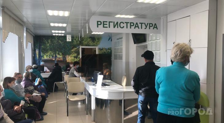 Что обсуждают в Кирово-Чепецке: жестокое ограбление подростка и ограничения из-за коронавируса