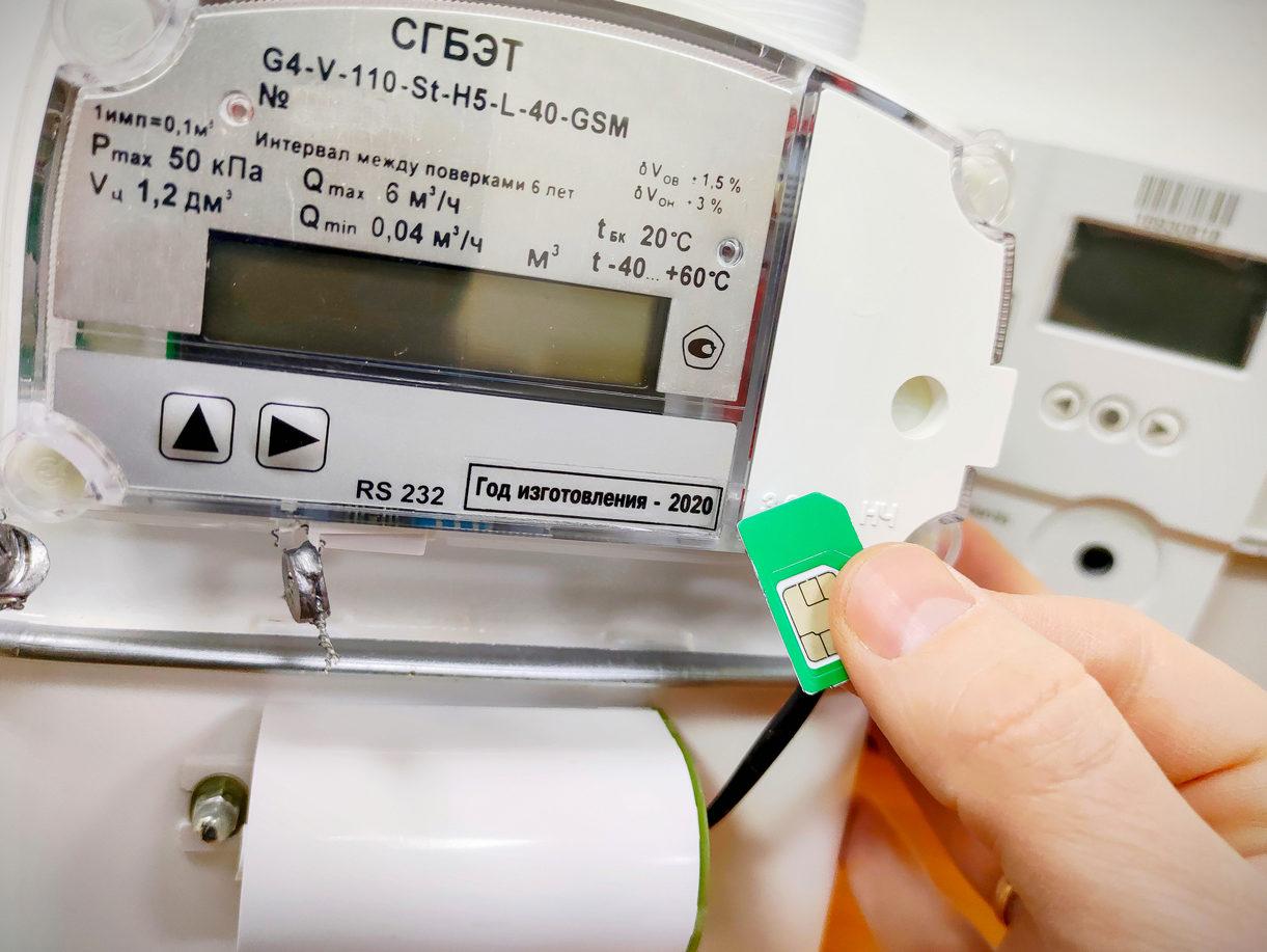 Интеллектуальные счетчики газа: как «умные» приборы облегчают жизнь