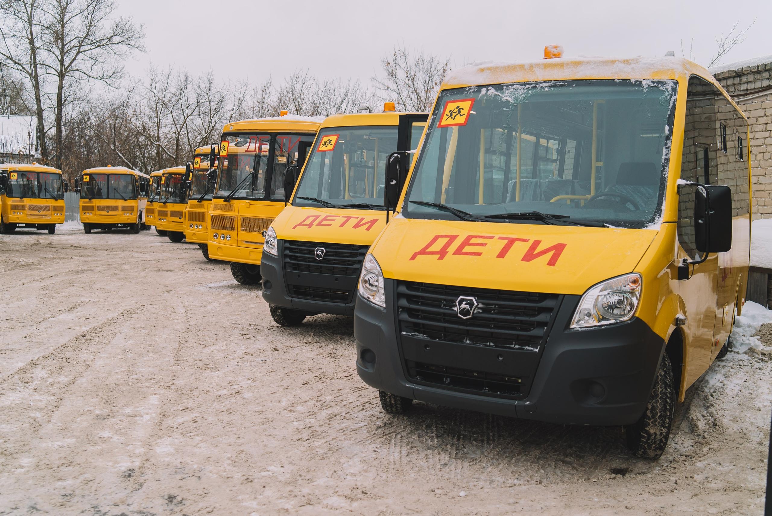 Кирово-Чепецкий район получит новые автобусы для школьников