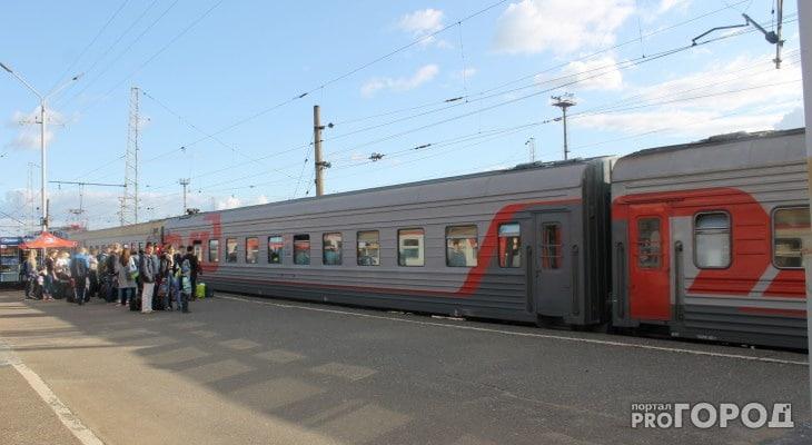 Летом чепецкие школьники смогут путешествовать со скидкой 50%