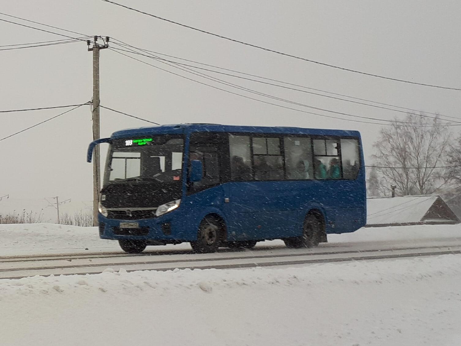 С 1 января 2021 года проезд из Чепецка в Киров подорожает более чем на 20 рублей