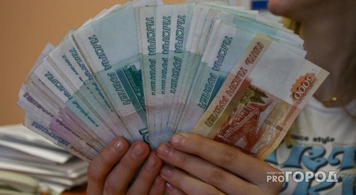 Семьи с детьми получат единовременную выплату 10 тысяч рублей