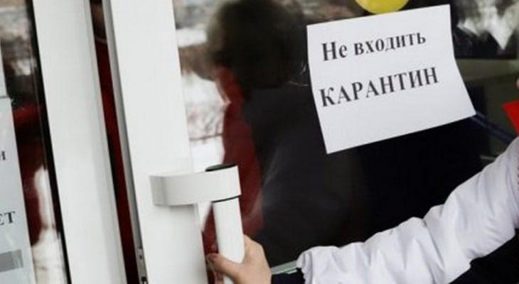 Меры против коронавируса сохранятся в Кировской области до марта