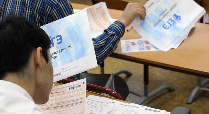 ЕГЭ по-новому: в 2021 году некоторые ученики смогут не сдавать экзамен