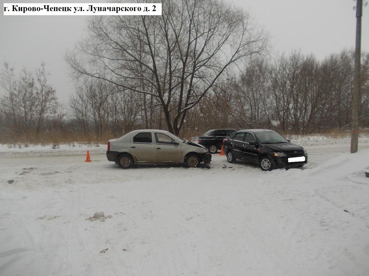 За день в Кирово-Чепецке и районе в авариях пострадали три человека