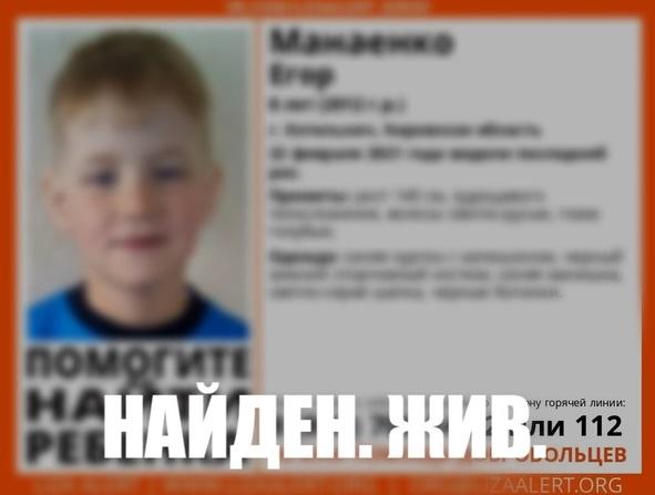 В Кировской области собака спасла пропавшего мальчика