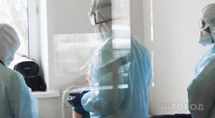 232 заболели, двое скончались: минздрав обновил статистику по COVID-19 в Кировской области