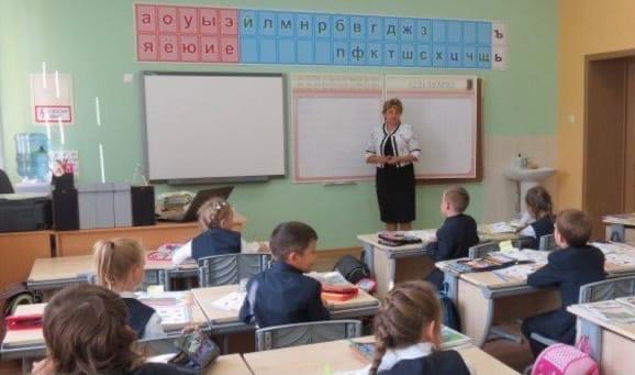 Облегченные дни и занятия до 19: Роспотребнадзор ввел новые требования для школ