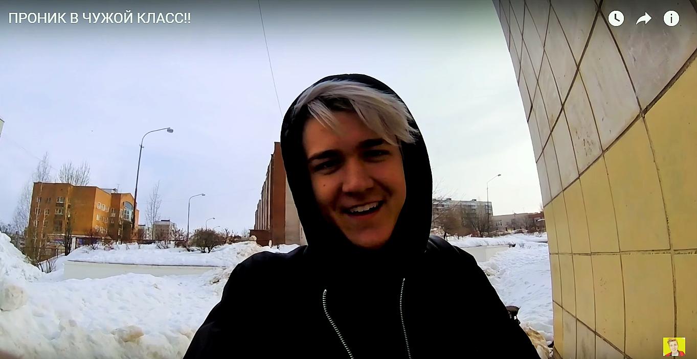 Блогер из Москвы смог проникнуть в школы Чепецка под видом ученика