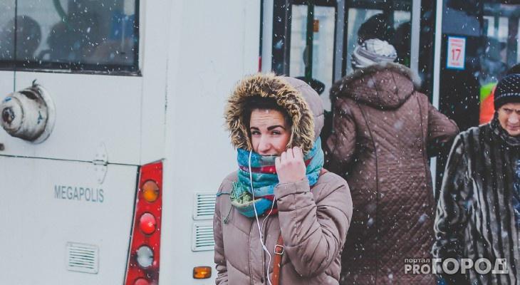 Резкое похолодание в Кировской области: как долго продержится такая погода?