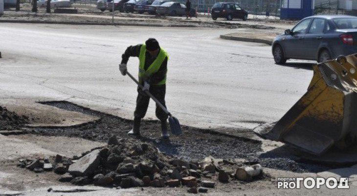 В Чепецке начали ремонтировать дорогу на улице Володарского