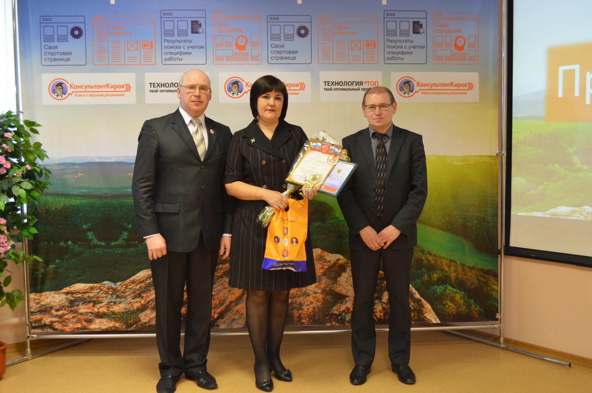 Профессионализм экологов «КЧХК» отметили на региональном уровне