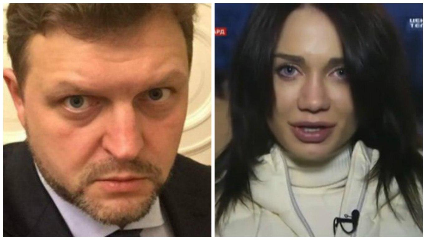 Невеста Никиты Белых просит поддержать его в день рождения