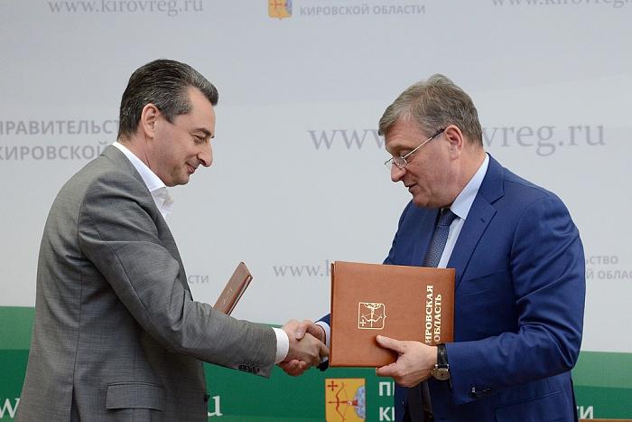 Правительство области и «УРАЛХИМ» будут сотрудничать в развитии спорта