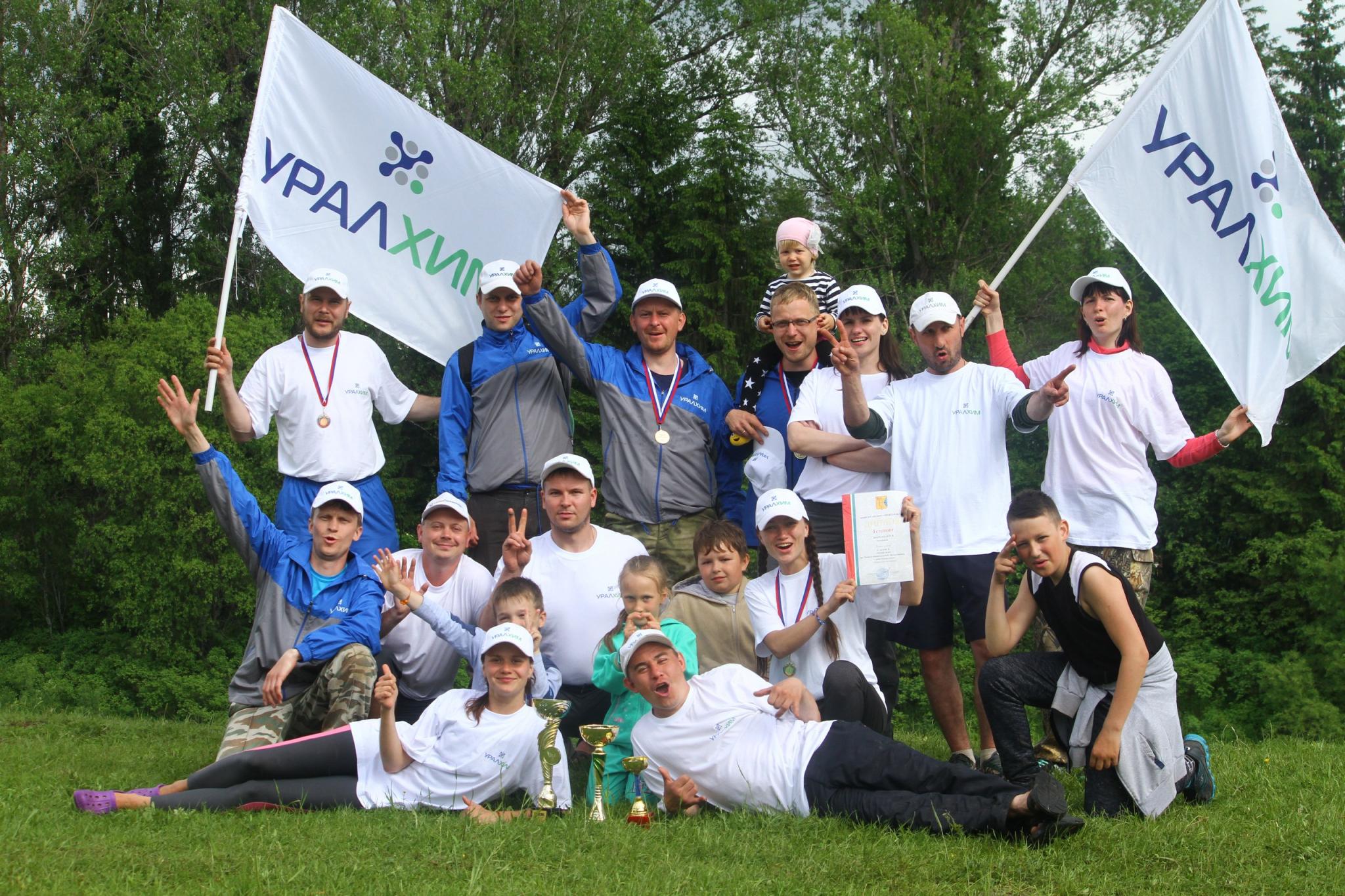 Работники филиала «КЧХК» победили в межмуниципальном молодежном  туристском слете
