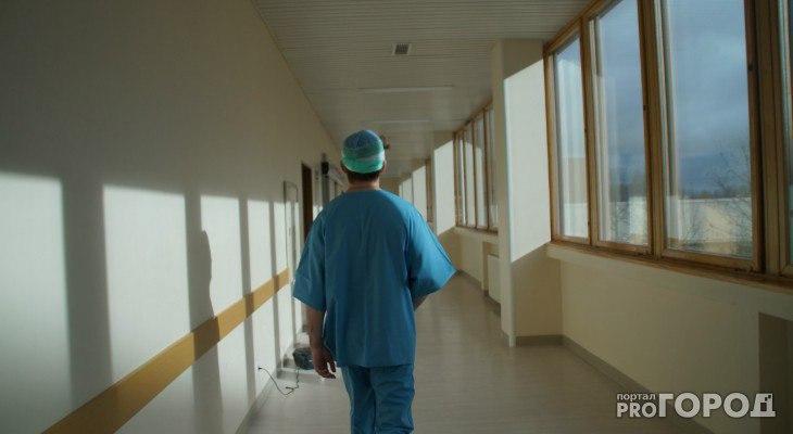 Чепецкие медики добились получения льгот через суд