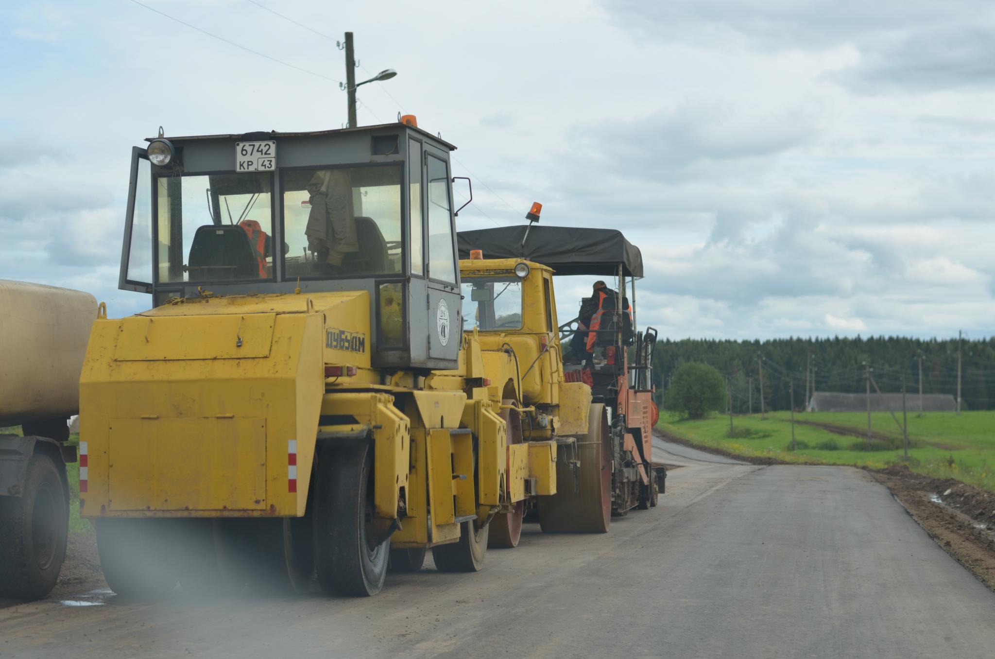 На строительство дороги Чепецк-Слободской ищут подрядчика