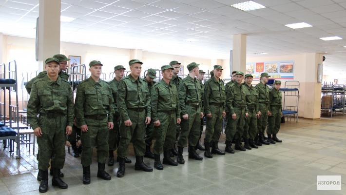 Кирово-Чепецк лидирует по поиску призывников