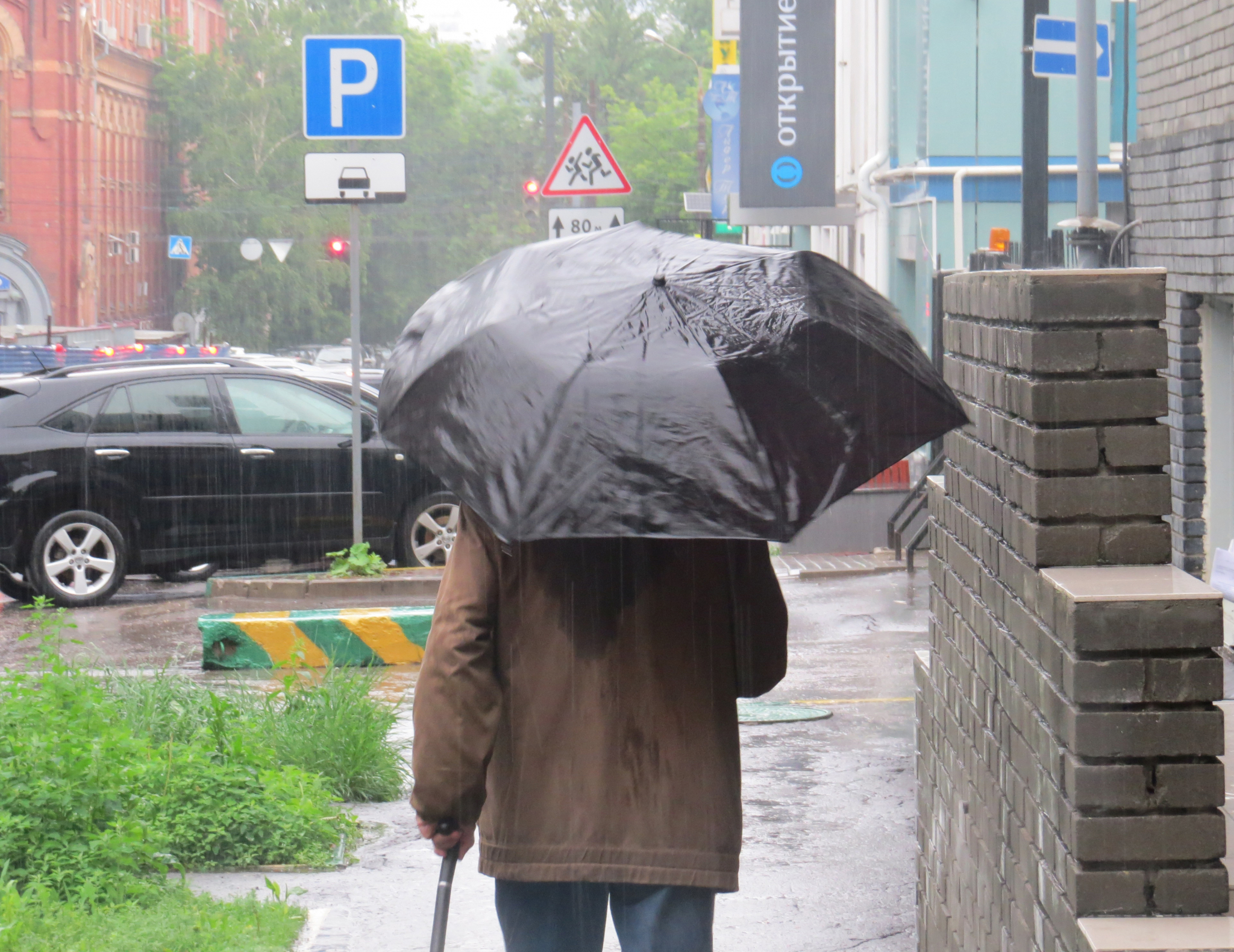 МЧС объявило в Чепецке и Кировской области метеопредупреждение
