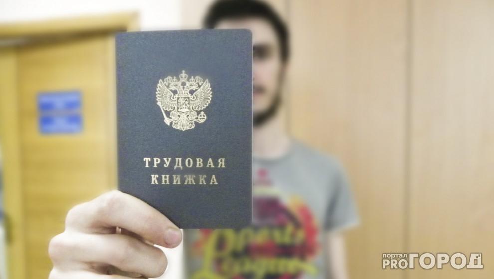 В Кирове откроется областной Центр помощи в трудоустройстве студентов