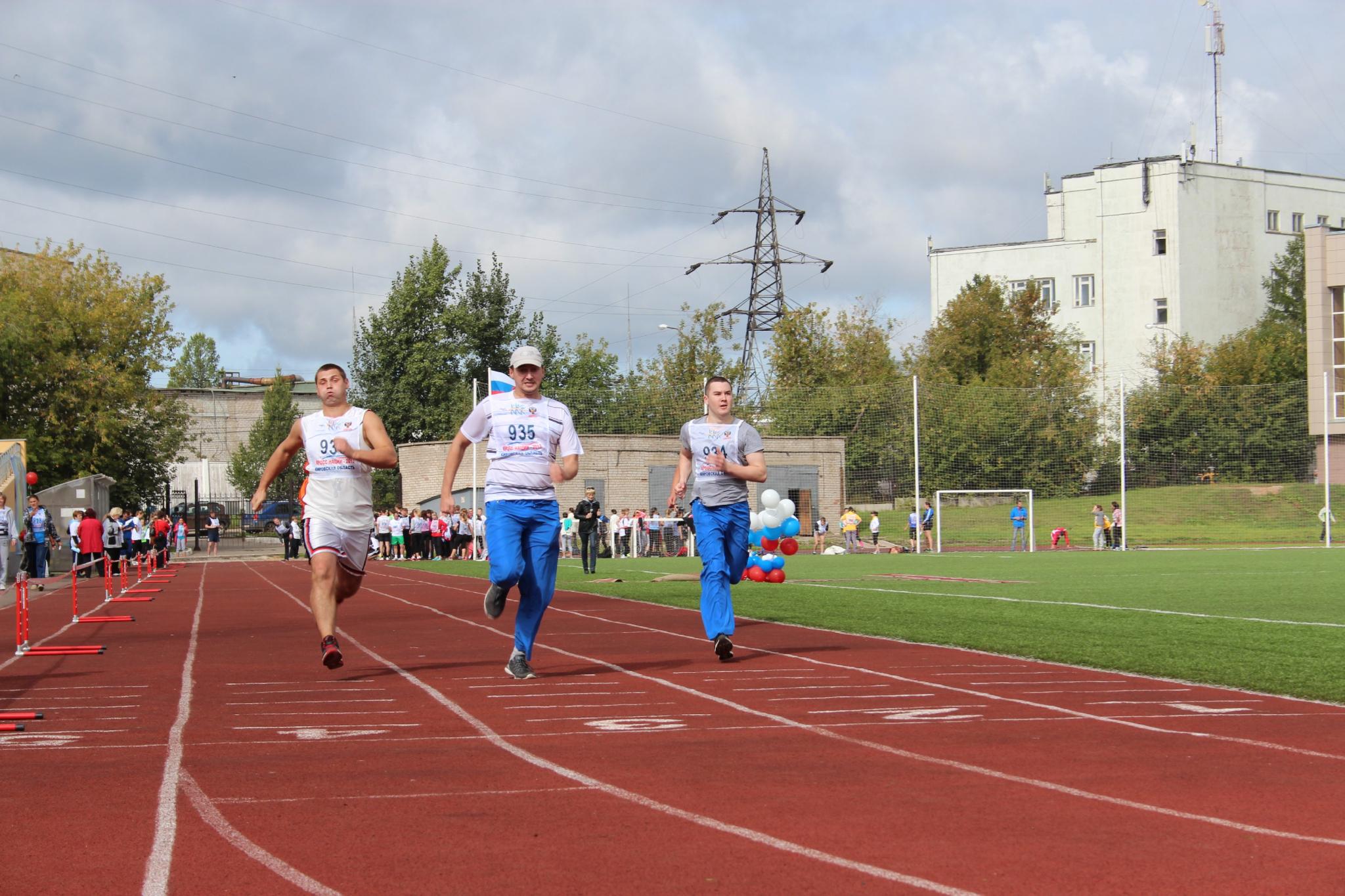 Мероприятия в Чепецке на сентябрь: День города, Кросс нации и дзюдо
