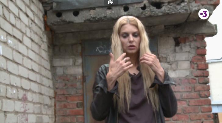 Экстрасенс Татьяна Ларина рассказала о гибели 28-летней чепчанки