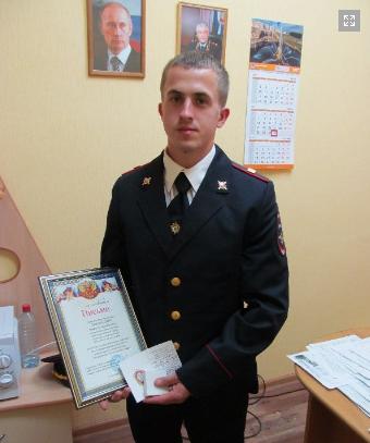 Наградили полицейского, спасшего женщину из горящего дома в Чепецке