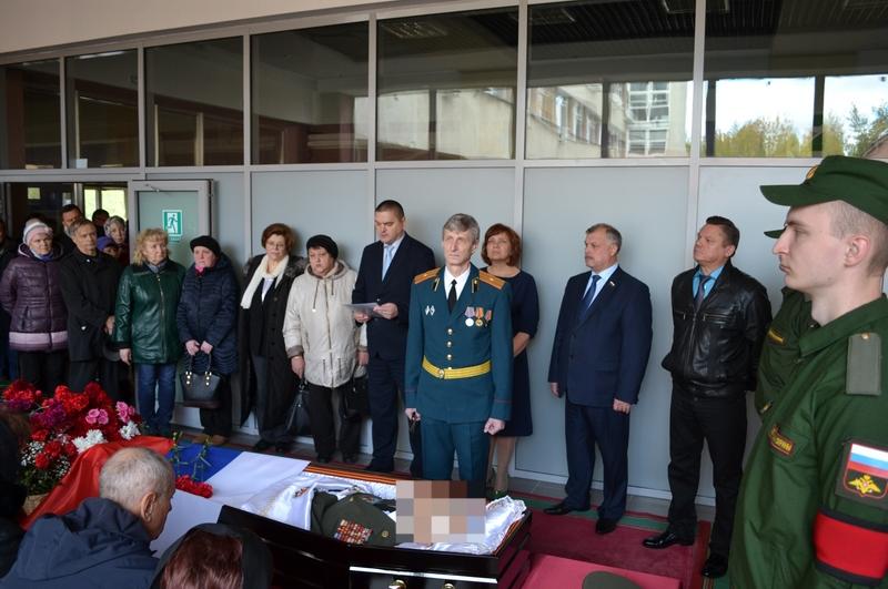 В Чепецке простились с почетным гражданином Кировской области