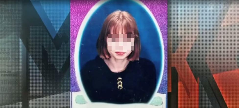 О погибшей от рук каннибала кировчанке рассказала ее подруга