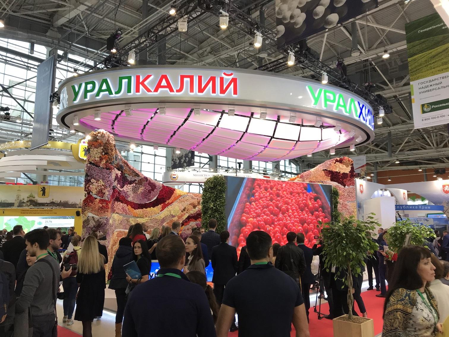 Председатель Аграрного комитета Госдумы встретился с руководителями компаний «УРАЛХИМ» и «Уралкалий»