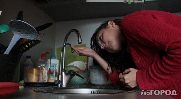 В Чепецке холодную воду отключили в домах более 1000 человек