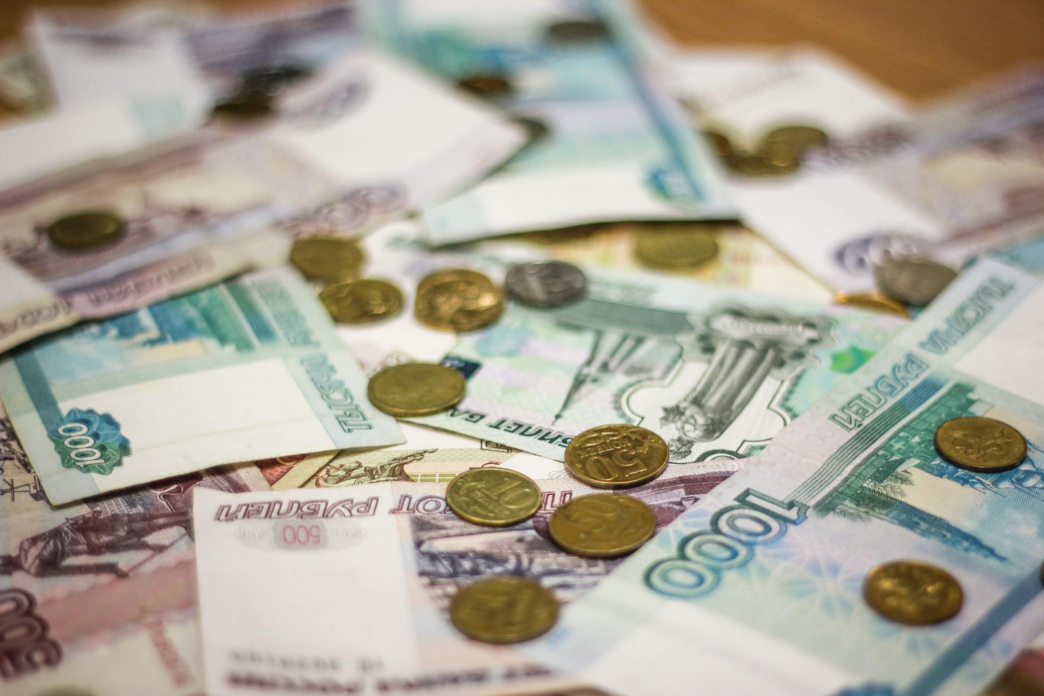 Чепчанин нашел крупную сумму денег на улице Школьной