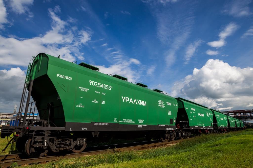 «УРАЛХИМ-Транс» получил госсубсидию на приобретение инновационных вагонов