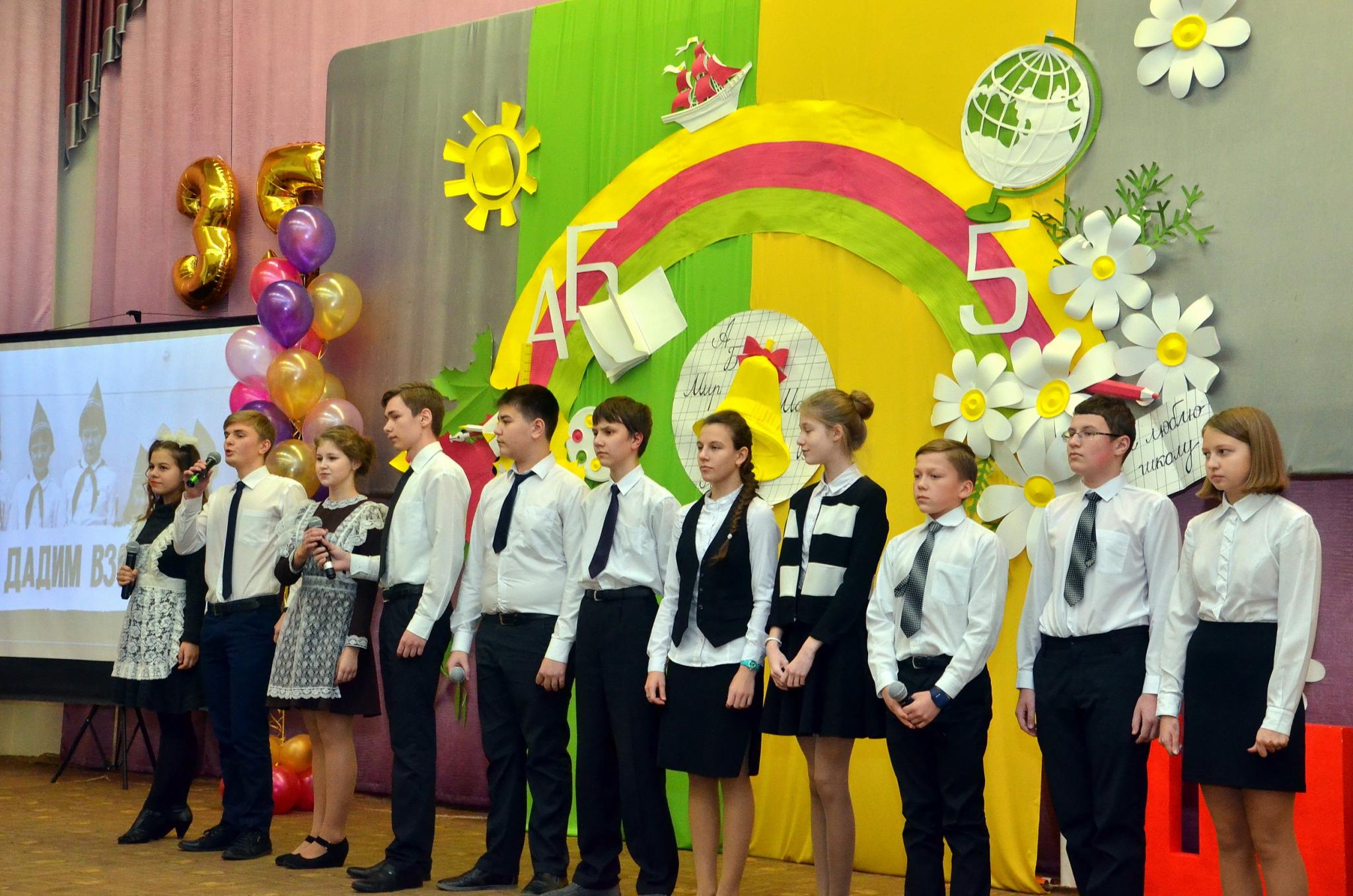 Филиал «КЧХК» поздравил с юбилеем подшефные школы