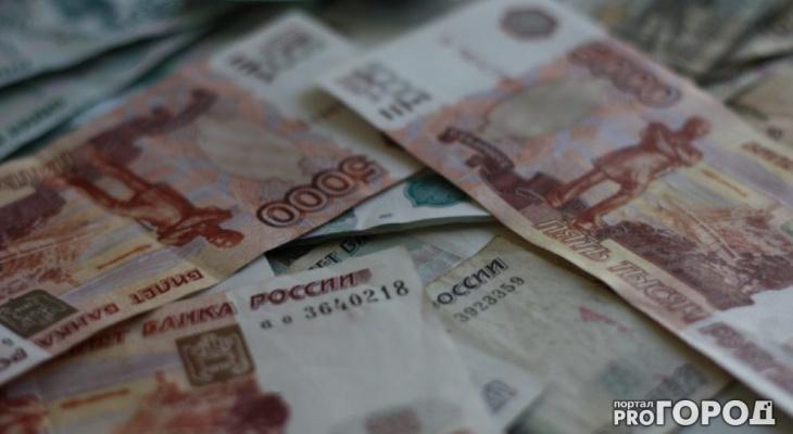 Стало известно, на что власти Чепецка потратят деньги в 2018 году