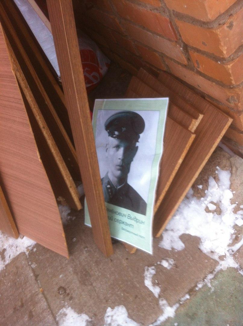 В Чепецке в мусор выкинули портрет ветерана из Бессмертного полка