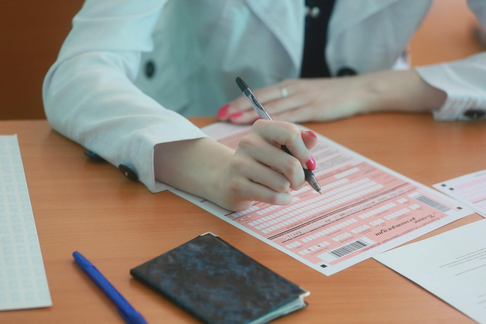 В Чепецке стартовал прием заявлений на ЕГЭ
