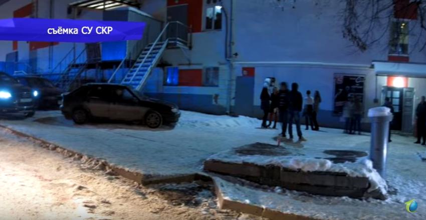 Появились кадры с места конфликта у клуба в Чепецке, где погиб 29-летний парень