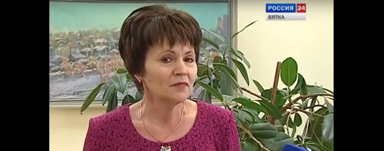 Жительница  Кирово-Чепецкого района вошла в число лучших учителей