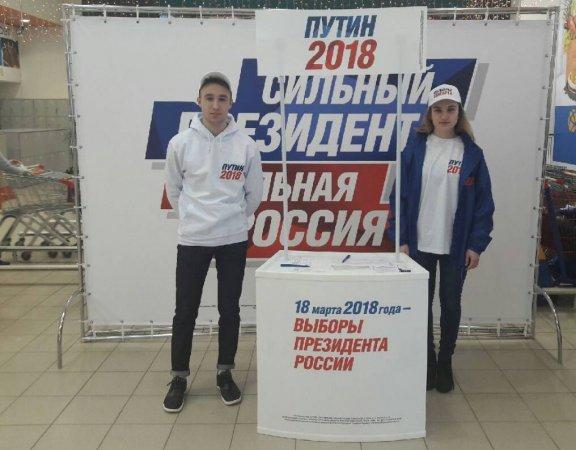 В Кирово-Чепецке начали собирать подписи в поддержку Путина