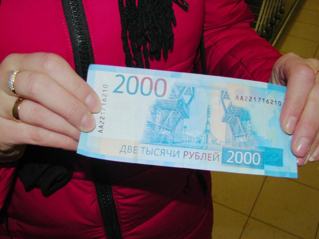 Купюры 200 и 2000 рублей: что делать чепчанам, если банкноты не принимают?