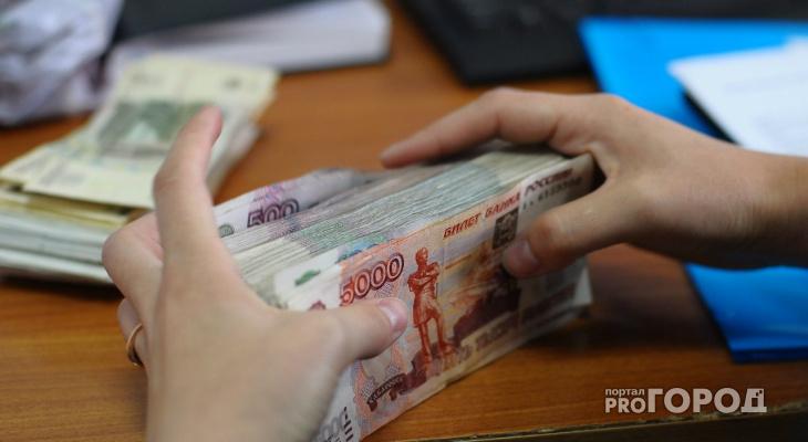 В Кирово-Чепецке доходы в городской бюджет превысили план