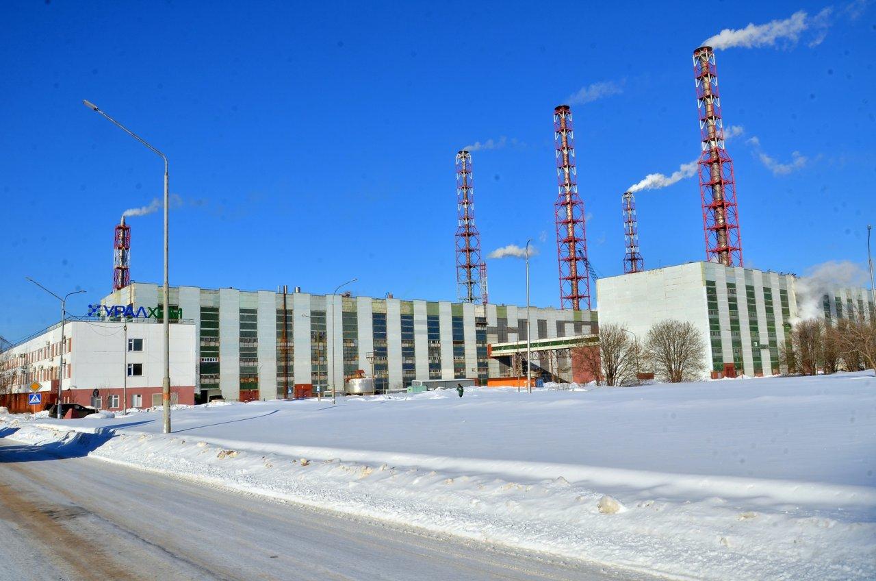 Общий объем производства компании «УРАЛХИМ» за 2017 год вырос на 4 процента