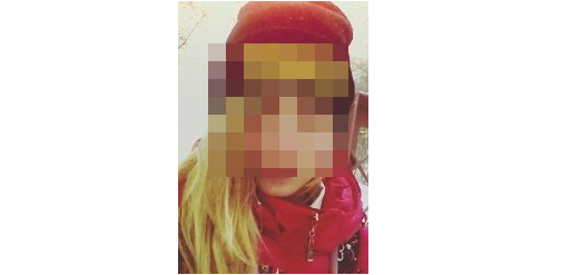 В Кирово-Чепецке нашли пропавшую 13-летнюю школьницу