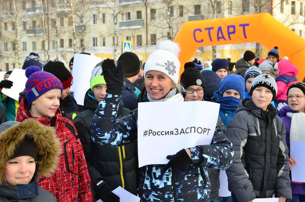 Чепчане присоединились к всероссийской акции в поддержку олимпийцев
