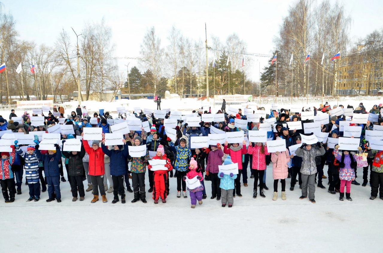 В Кирово-Чепецке состоялся флешмоб в поддержку олимпийцев