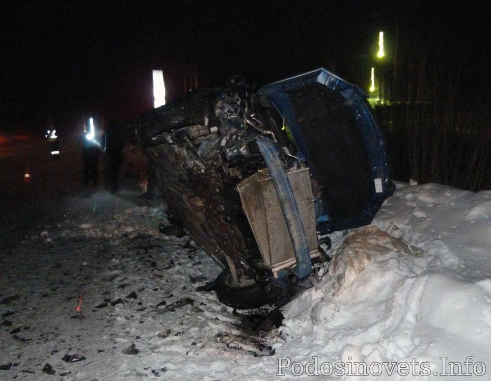 В Кировской области произошло серьезное ДТП с пострадавшими