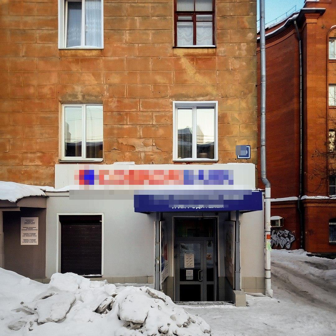 В Кирове в центре города ограбили банк